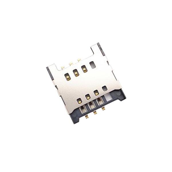 Lg Optimus 4x Hd P880 Sim Card Reader